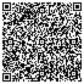 QR-код с контактной информацией организации Тест Экспертиза, ТОО