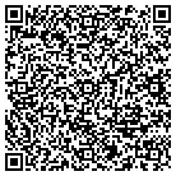 QR-код с контактной информацией организации МашСертика, ТОО
