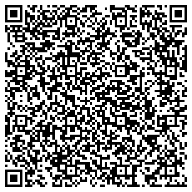 QR-код с контактной информацией организации Центр Испытания Качества Продукции, ТОО