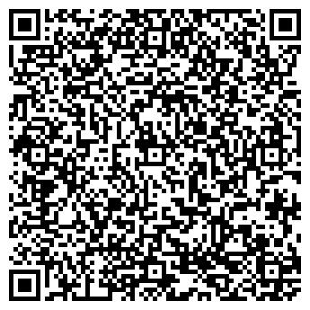 QR-код с контактной информацией организации Химик-РХБЗ, ТОО