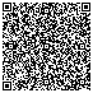 QR-код с контактной информацией организации Датоба Констракшн, ТОО