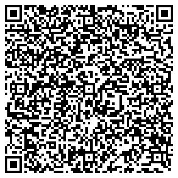 QR-код с контактной информацией организации Цузамменербайт, ТОО