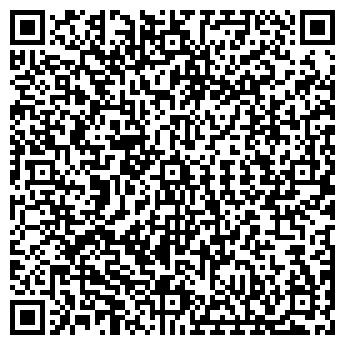 QR-код с контактной информацией организации Статут, ТОО