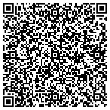 QR-код с контактной информацией организации Европейская юридическая служба,ТОО
