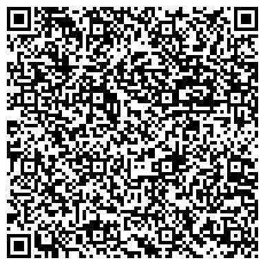 QR-код с контактной информацией организации SystemGroup Asia (Систем Груп Азия), ТОО