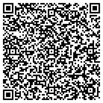 QR-код с контактной информацией организации Мунай Графика, ТОО