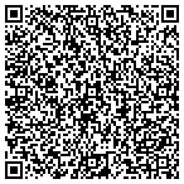 QR-код с контактной информацией организации Адвокат в Астане, ОО