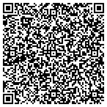 QR-код с контактной информацией организации Lex Satellite (Лекс Сателит), ТОО