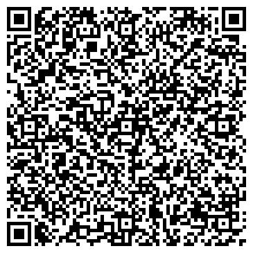 QR-код с контактной информацией организации Legal basis & consult, ТОО