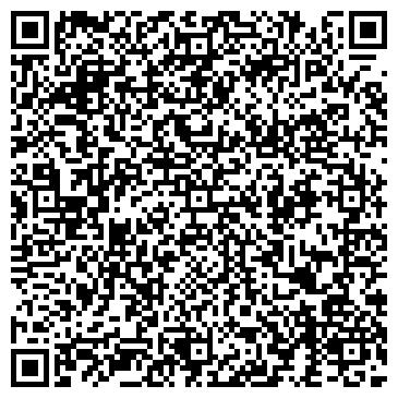 QR-код с контактной информацией организации СОЛИТОН КОНСАЛТИНГ, ТОО