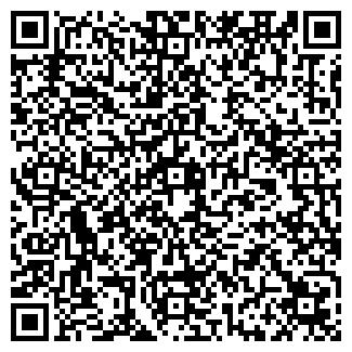 QR-код с контактной информацией организации IUS, ТОО