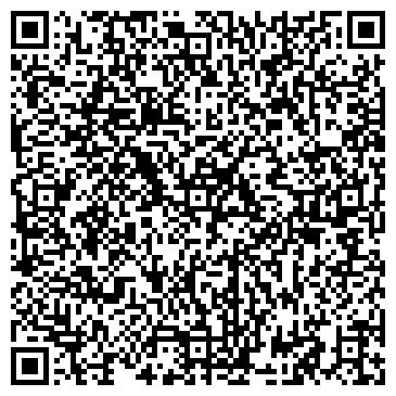QR-код с контактной информацией организации Юрист Kz, ТОО
