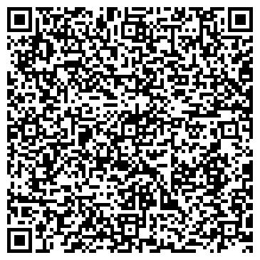 QR-код с контактной информацией организации Bimash (Бимаш), ТОО