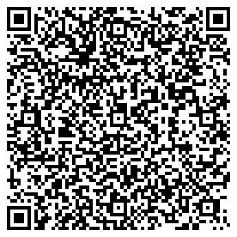 QR-код с контактной информацией организации UNIGUE FIRM, ТОО