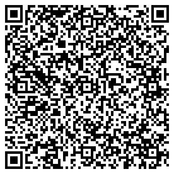 QR-код с контактной информацией организации Ра Ель Ди, ТОО