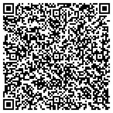 QR-код с контактной информацией организации Юридическая компания Матай-7, ТОО