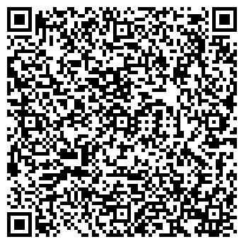 QR-код с контактной информацией организации Conrad (Конрад), ТОО