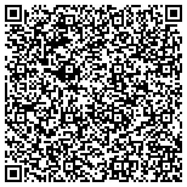QR-код с контактной информацией организации Юридическая консультация Халикова, ИП