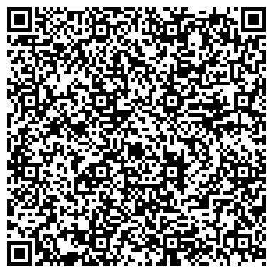 QR-код с контактной информацией организации Legal Assistance (Легал Ассистент), ИП