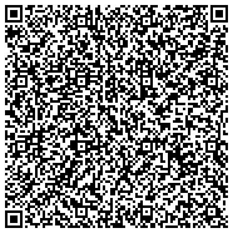 QR-код с контактной информацией организации Юридическое бюро Заң, ИП