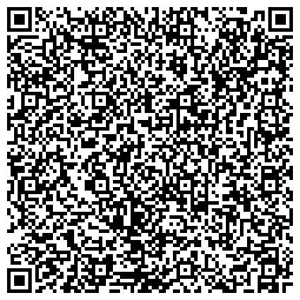 QR-код с контактной информацией организации Финансовый Правовой Центр, ТОО