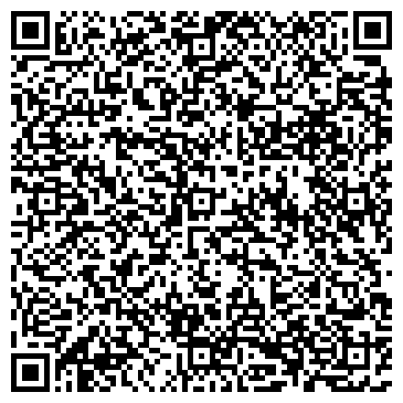 QR-код с контактной информацией организации Дефенсор (Defensor), ТОО