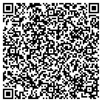 QR-код с контактной информацией организации Legal partner, Компания