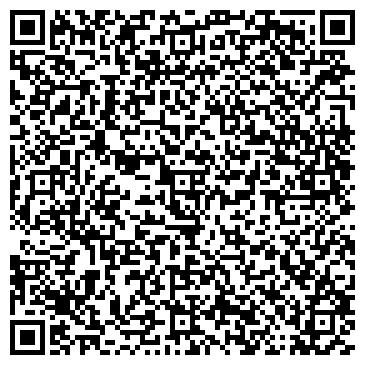 QR-код с контактной информацией организации Kazadilet (Казадилет), ТОО