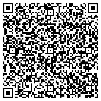 QR-код с контактной информацией организации Алтын, ИП