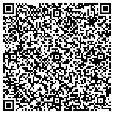 QR-код с контактной информацией организации Адвокатская контора Осокиной И.Ю., ТОО