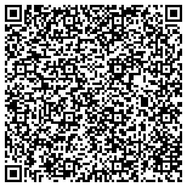 QR-код с контактной информацией организации Legist Сompany (Легист Компани), ТОО