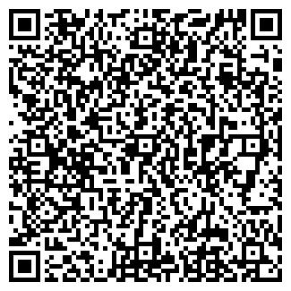 QR-код с контактной информацией организации Зан, ИП