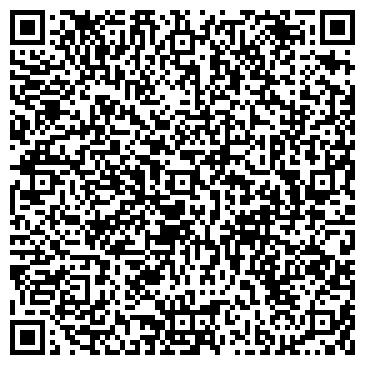 QR-код с контактной информацией организации Адвокатская контора, Компания