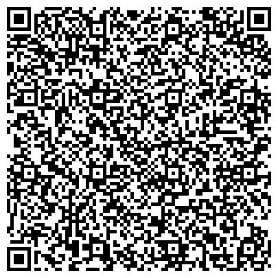 QR-код с контактной информацией организации Адвокатская контора Maximum (Максимум), ЧУ