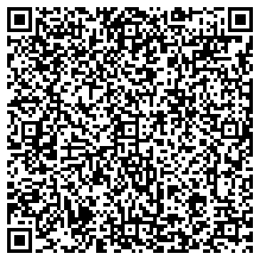 QR-код с контактной информацией организации Консул (адвокатская контора), ТОО