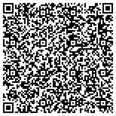 QR-код с контактной информацией организации Хасанов, ТОО Международная адвокатская контора