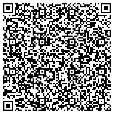 QR-код с контактной информацией организации Институт законодательства Республики Казахстан, ТОО