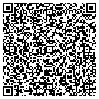 QR-код с контактной информацией организации FCS (ФиСиЭс), ТОО