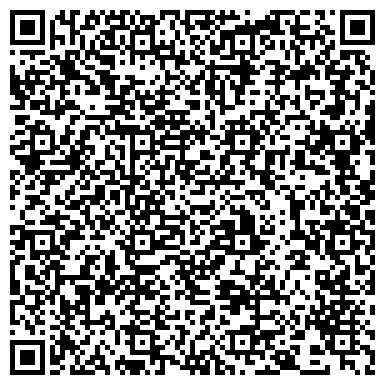 QR-код с контактной информацией организации Astana Lex Group (Астана Лекс Групп), ТОО