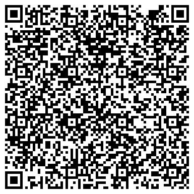 QR-код с контактной информацией организации Юридическая Компания Golden Way, ТОО