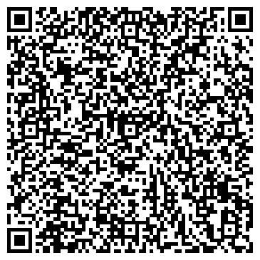 QR-код с контактной информацией организации Харламов, ТОО