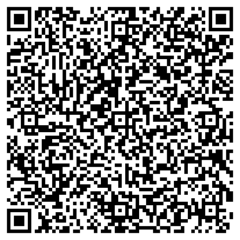 QR-код с контактной информацией организации Bona fides (Бона Фидес), ТОО