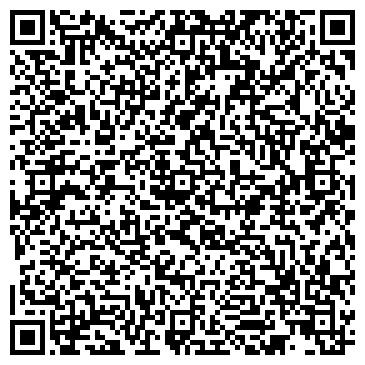 QR-код с контактной информацией организации Astana DS Consalt (Астана ДС Консалт), ТОО