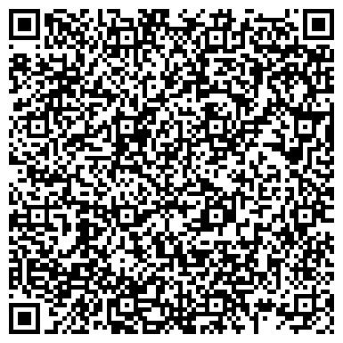 QR-код с контактной информацией организации Юрсервис Семей, ТОО