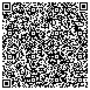 QR-код с контактной информацией организации Lex International (Лекс Интернэшнл), ТОО