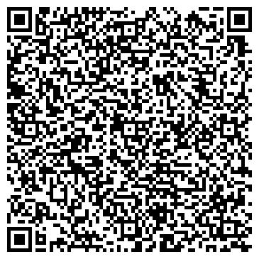 QR-код с контактной информацией организации First legal (Фёст лигал), ТОО