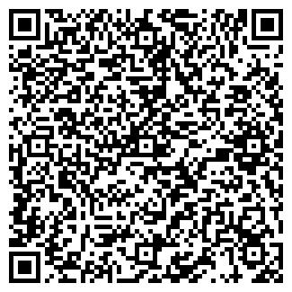 QR-код с контактной информацией организации Legos, ТОО