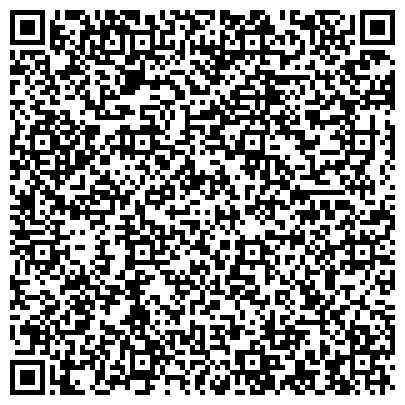 QR-код с контактной информацией организации Work permits Kazakhstan (Уорк пермитс Казахстан), ТОО