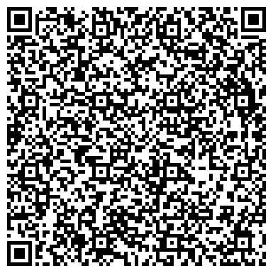 QR-код с контактной информацией организации Amatera (Аматера), ТОО