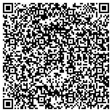 QR-код с контактной информацией организации Consult legal group (Консалт легал групп), ТОО